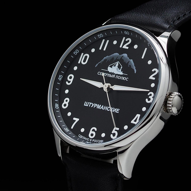 2409/2261291 российские мужские механические наручные часы Штурманские