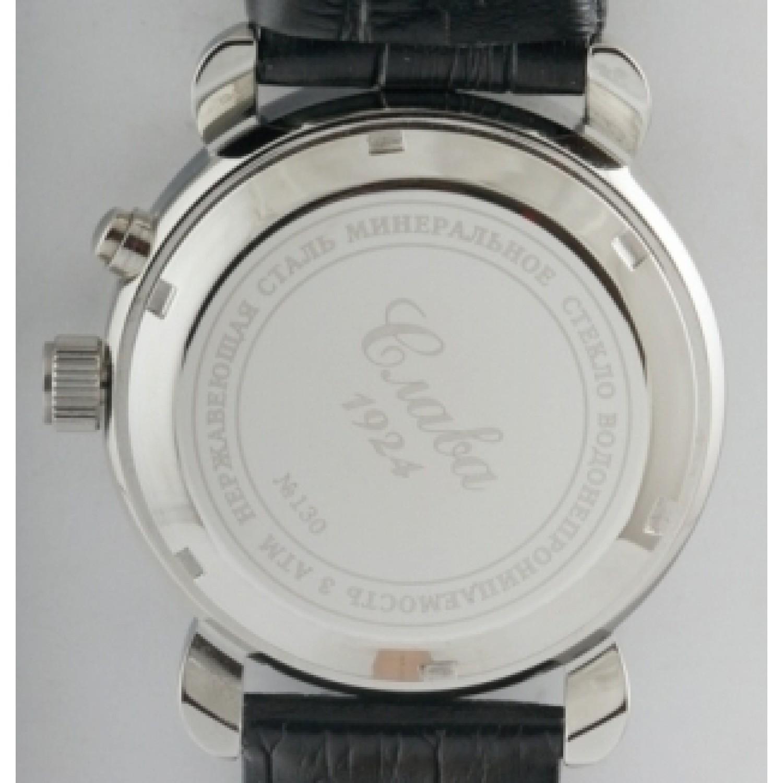 1221434/300-2427 российские механические наручные часы Слава