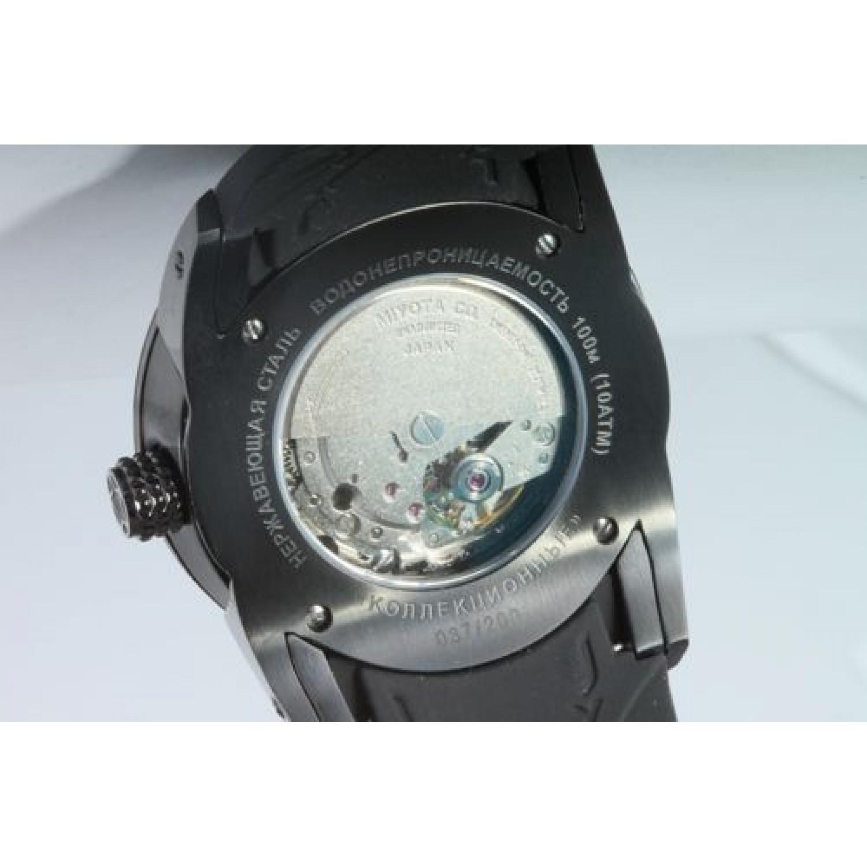 С9480293-20 российские мужские кварцевые часы Спецназ