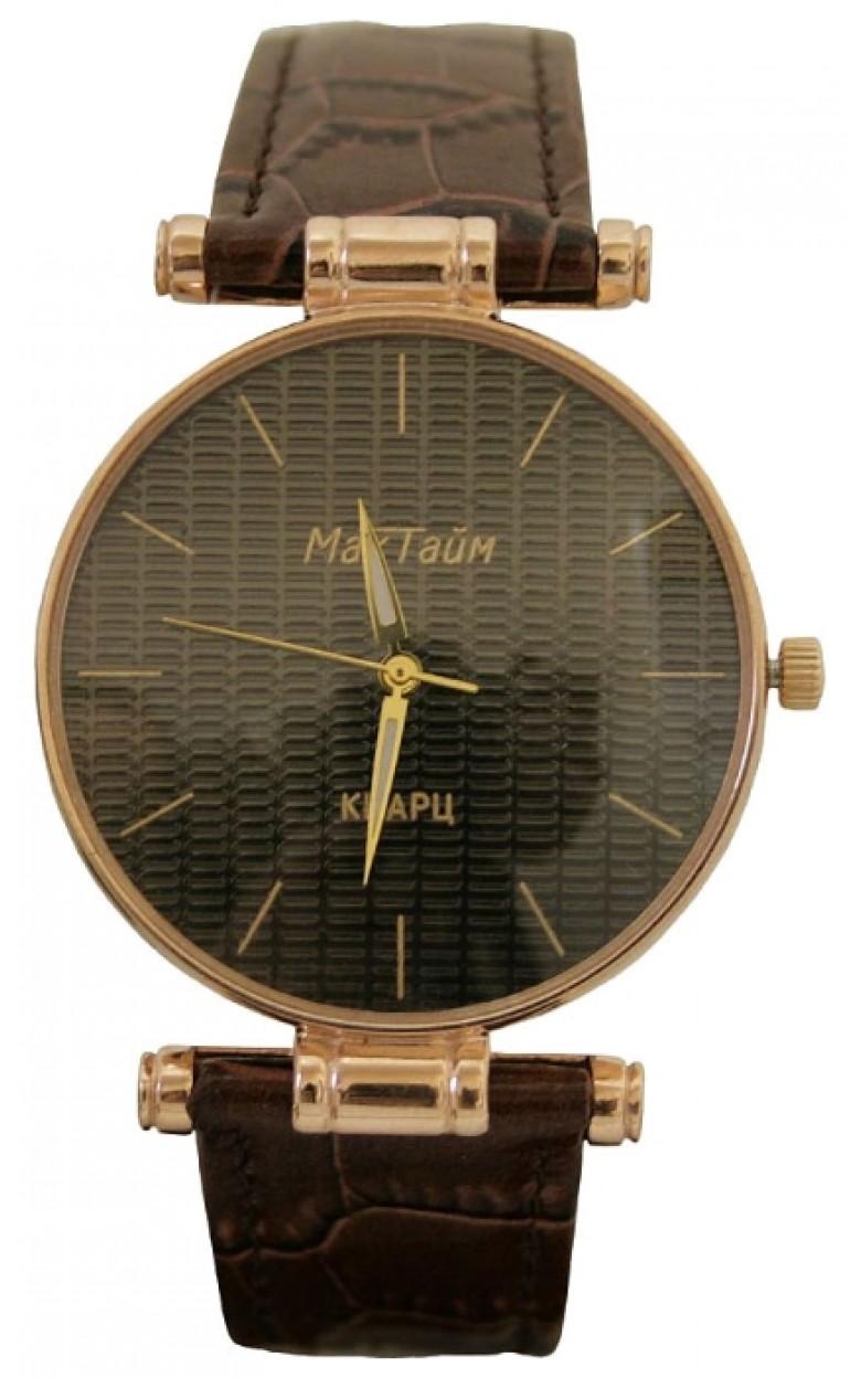 0.2303.4зл.-16,09 российские серебрянные кварцевые наручные часы Мактайм для мужчин  0.2303.4зл.-16,09