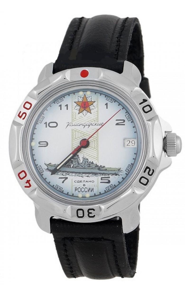 Российские военные часы купить купить часы механические в уфе