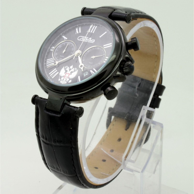 5134672/OS21 российские универсальные кварцевые часы Слава
