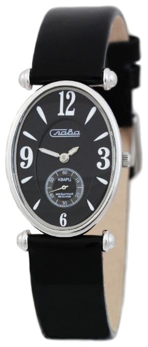 """С4942059/1069  кварцевые наручные часы Слава """"Селена"""" с сапфировым стеклом С4942059/1069"""