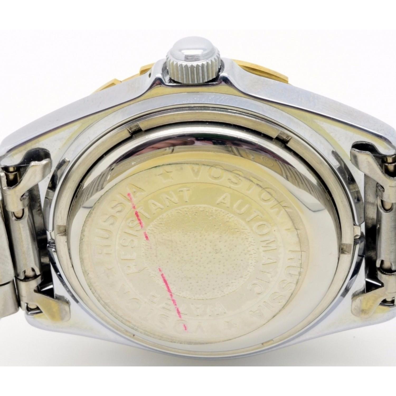 301733/2416 российские мужские механические наручные часы Восток