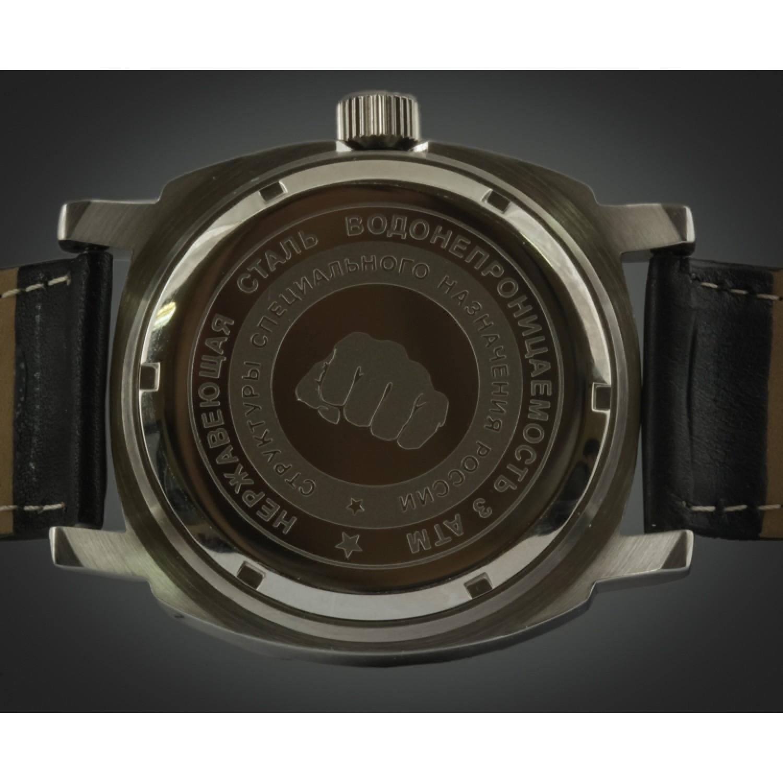 5735/С2570218-250-05 российские военные кварцевые наручные часы Спецназ