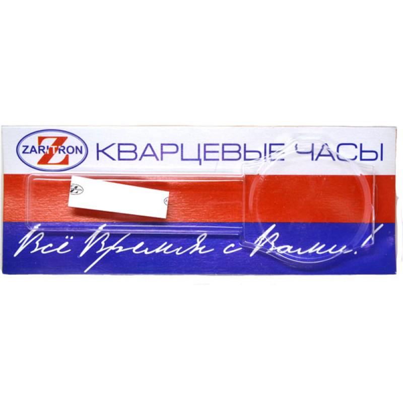 FR010-5-б российские универсальные кварцевые наручные часы Zaritron  FR010-5-б