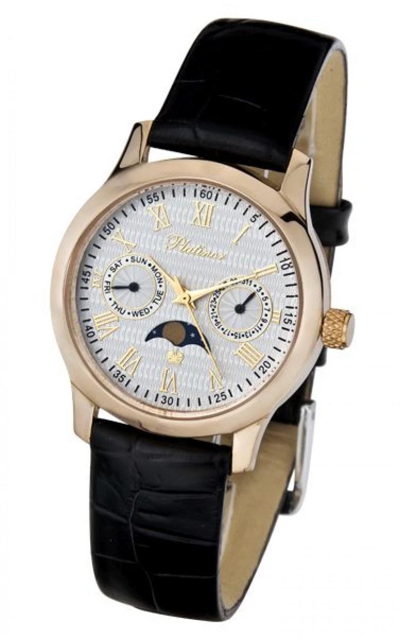 """54850-1.103 российские золотые кварцевые наручные часы Platinor """"Форум"""" для мужчин  54850-1.103"""