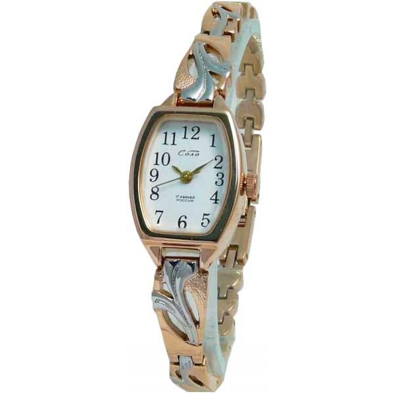 Наручные часы заря с золотым браслетом пробы год ссср.