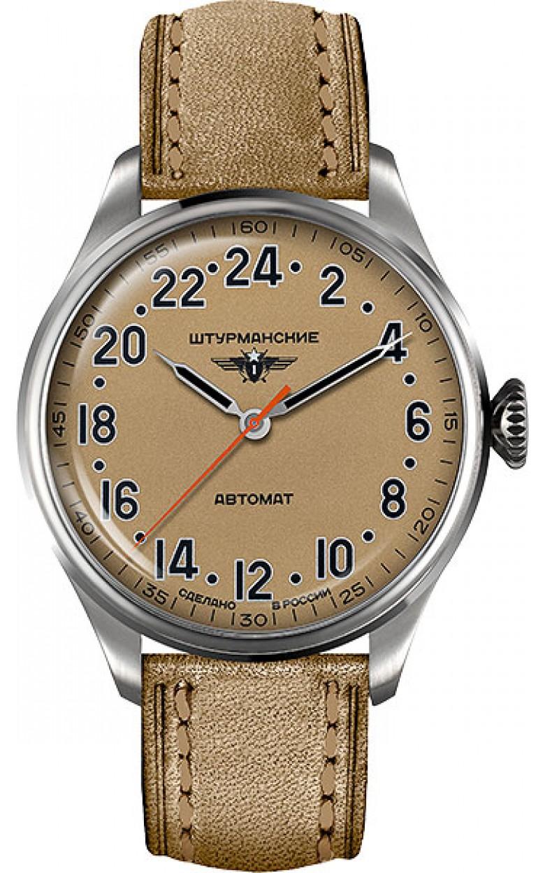 2431/6821344 российские мужские механические часы Штурманские