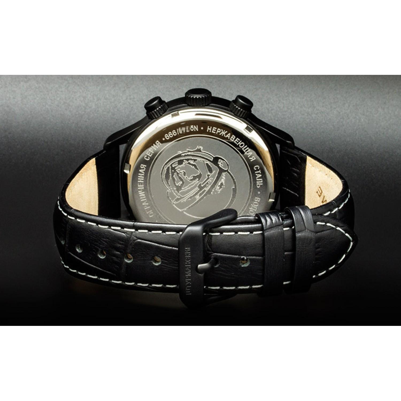 VD53/4564466 российские мужские кварцевые наручные часы Штурманские  VD53/4564466