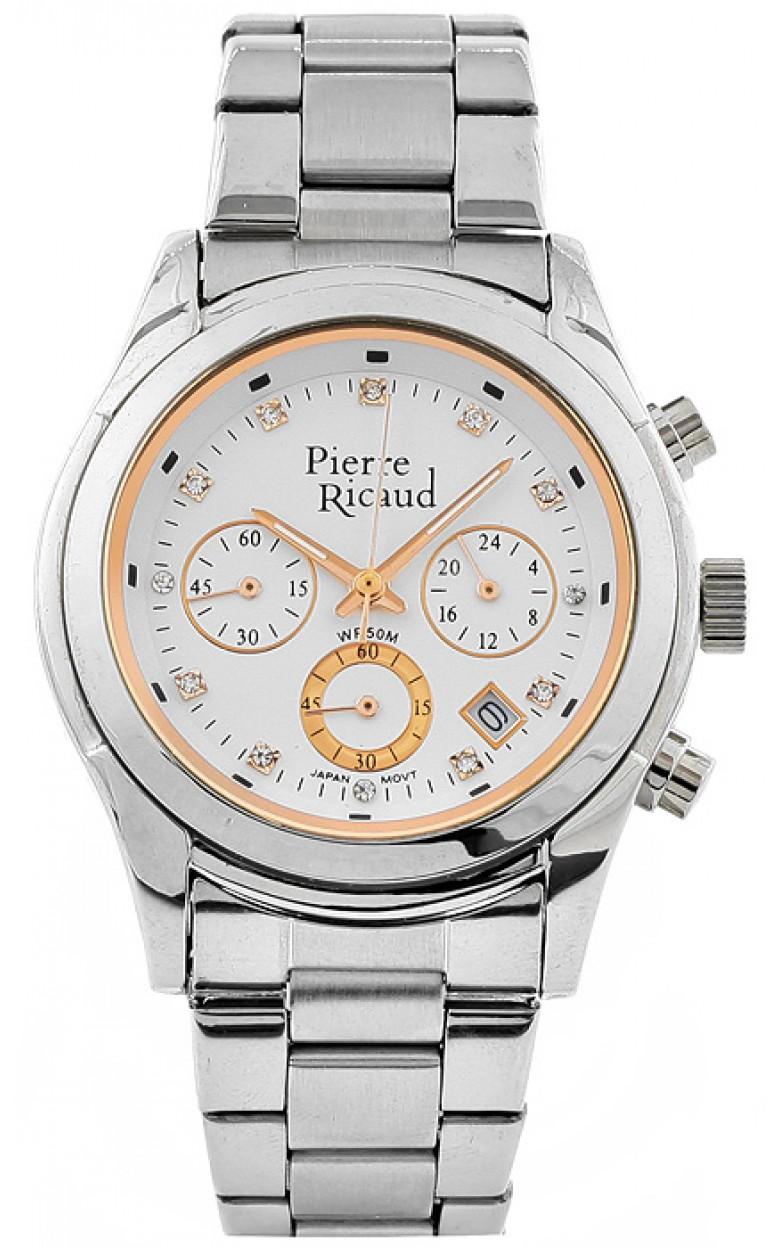 P60010.R142CH  кварцевые наручные часы Pierre Ricaud  P60010.R142CH