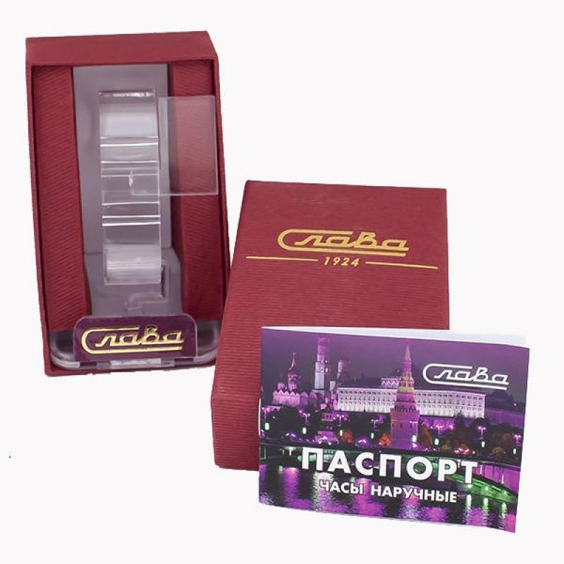 """1131447/300 -2035 российские кварцевые наручные часы Слава """"Традиция"""" для мужчин  1131447/300 -2035"""