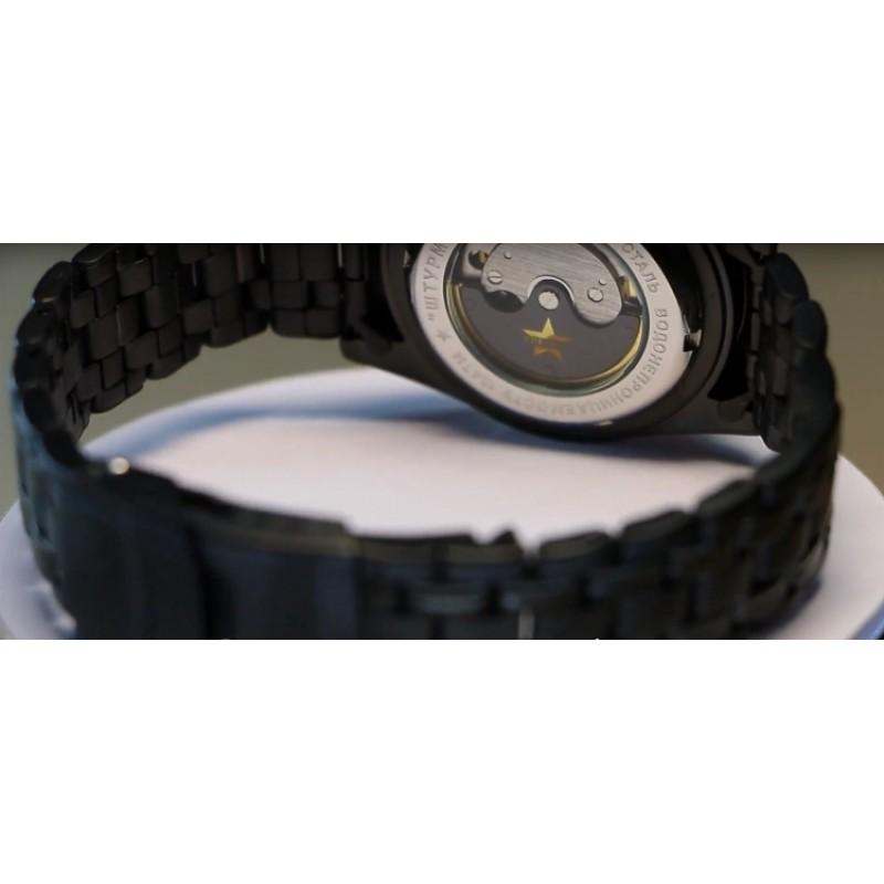 С8294169-1612 Часы наручные Спецназ с автоподзаводом