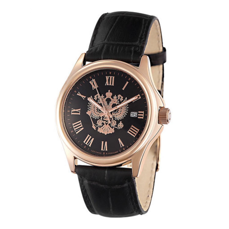 1253814/2115-300 российские кварцевые наручные часы Слава