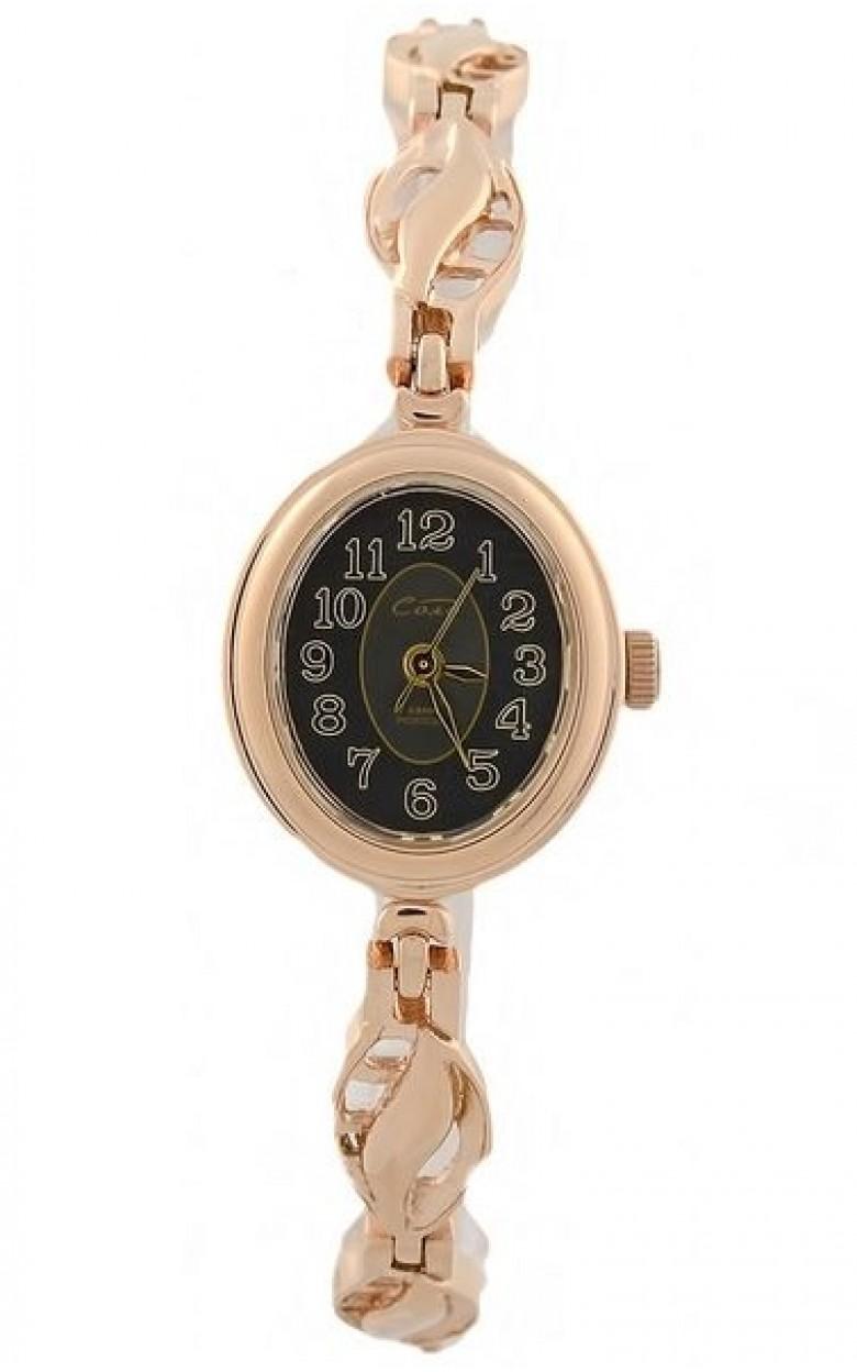 1509B.1C/13638413 российские механические наручные часы Соло для женщин  1509B.1C/13638413