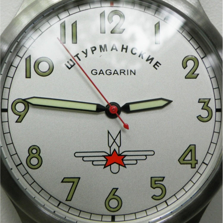 VJ21/3445769 российские мужские кварцевые часы Штурманские  VJ21/3445769