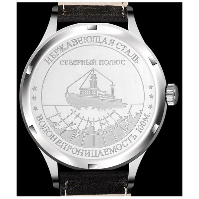 """2409/2261291 Часы наручные """"Штурманские"""" СЕВЕРНЫЙ ПОЛЮС"""