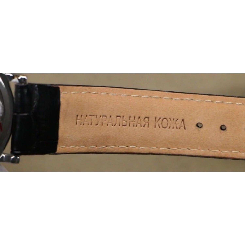 1021531/1L22 российские кварцевые наручные часы Слава