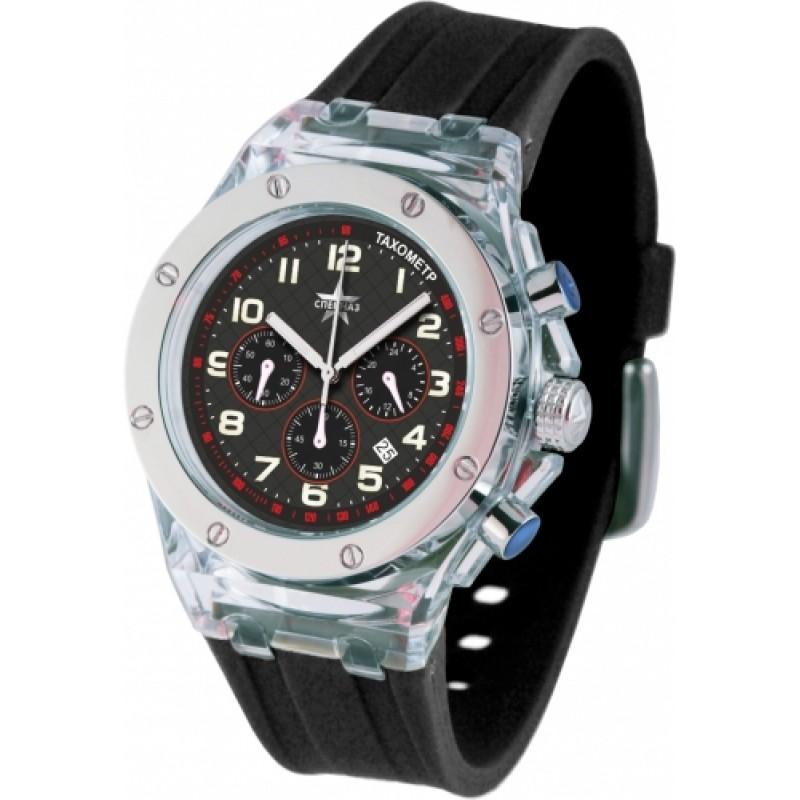 С2728306-20-08 российские военные мужские кварцевые наручные часы Спецназ
