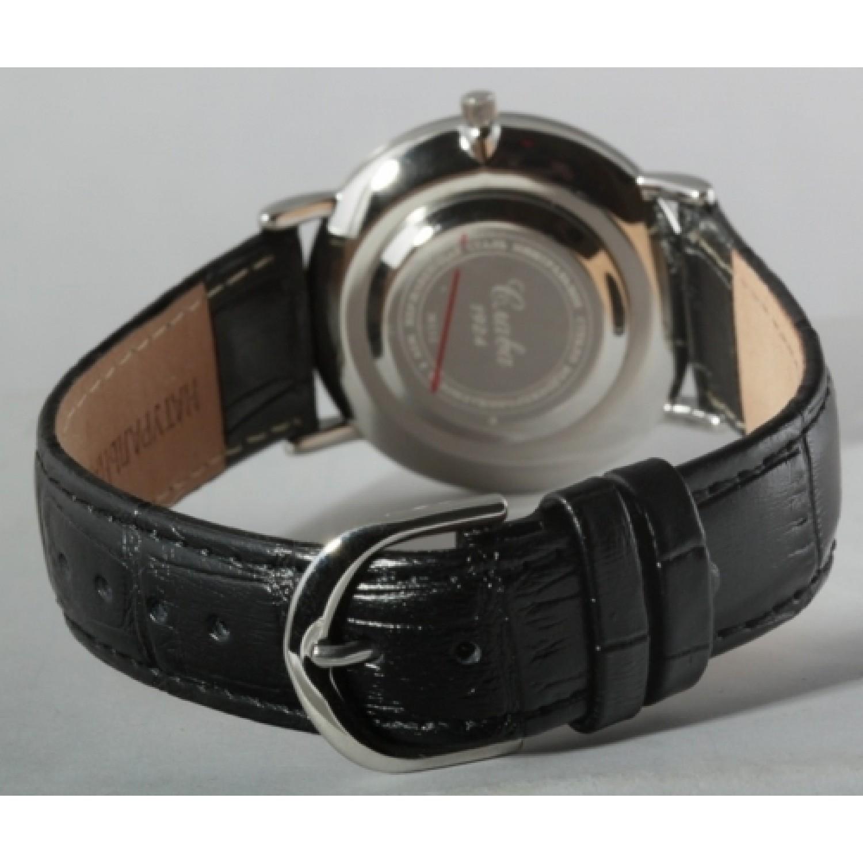 1121377/300-2025 российские универсальные кварцевые наручные часы Слава
