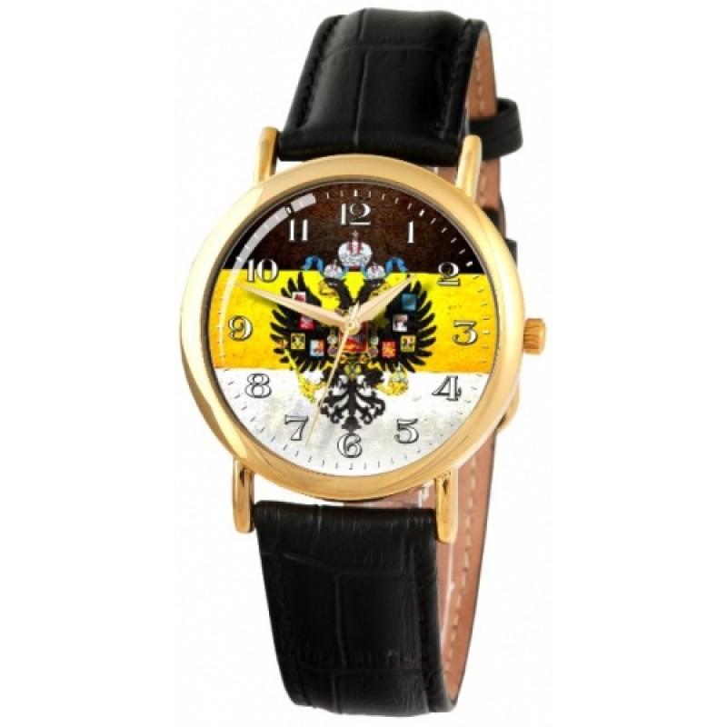 1049600/2035 российские универсальные кварцевые наручные часы Слава