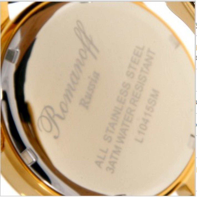 10415A1BL российские кварцевые наручные часы Romanoff