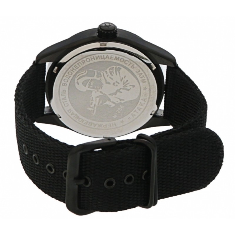 """С2864349-2115-09 российские мужские кварцевые наручные часы Спецназ """"Атака"""" для военных  С2864349-2115-09"""
