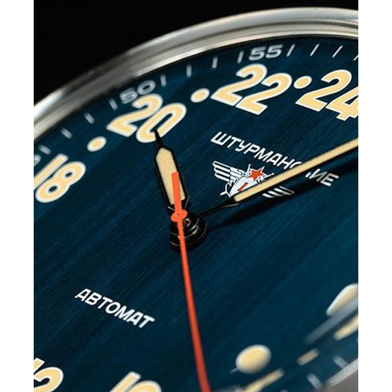 """2431/6821347 российские механические наручные часы Штурманские """"Наследие Арктика"""" для мужчин  2431/6821347"""