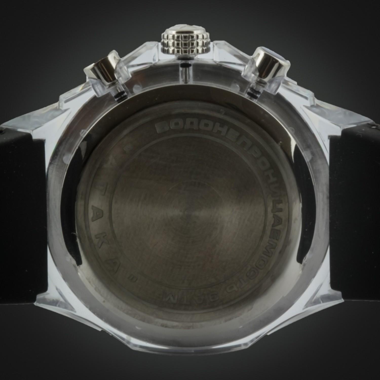 """С2728301-32-08 российские мужские кварцевые наручные часы Спецназ """"Атака"""" для военных  С2728301-32-08"""