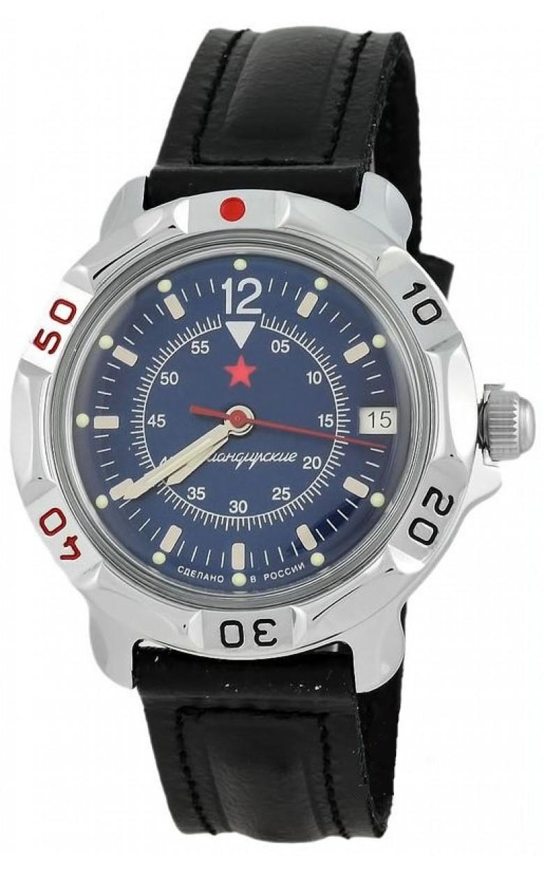 811398/2414 российские военные мужские механические наручные часы Восток