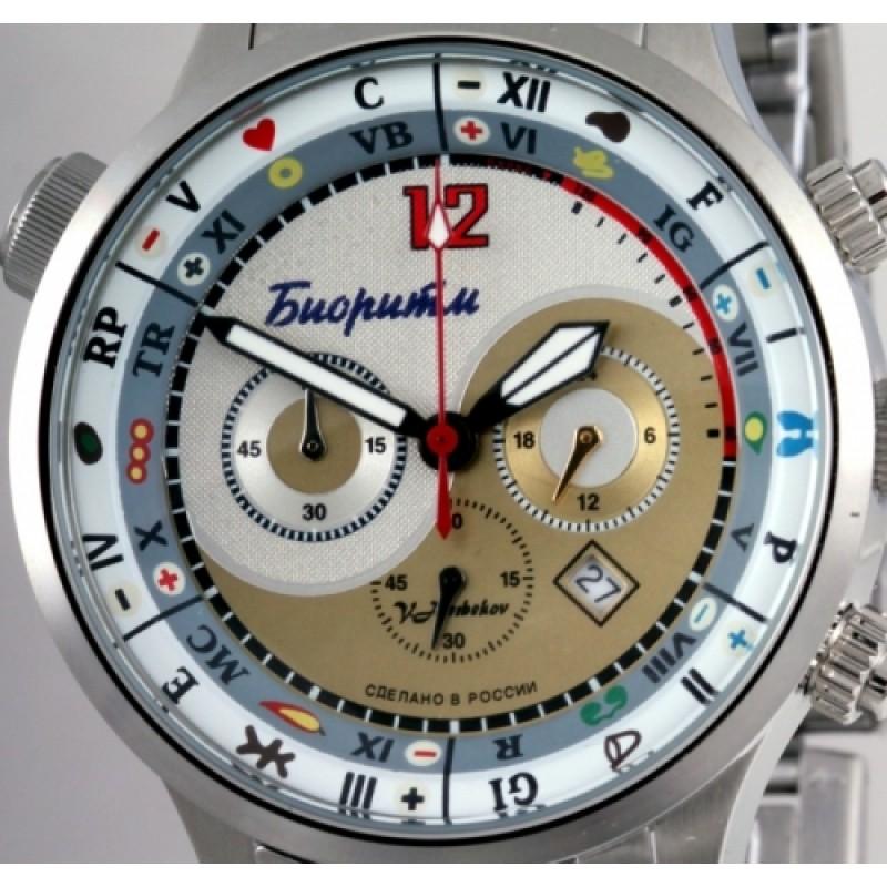 С9100151-20 российские мужские кварцевые наручные часы Спецназ