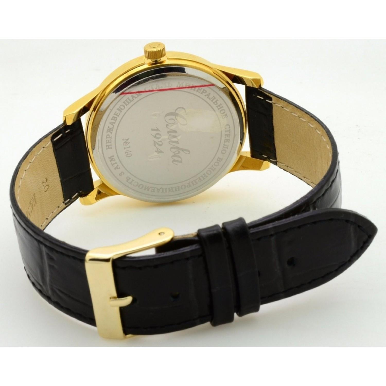 1409730/2115-300 российские мужские кварцевые часы Слава