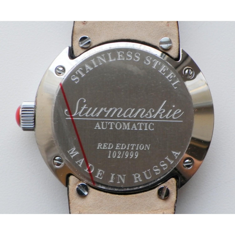 9015/1871000 российские женские механические часы Штурманские