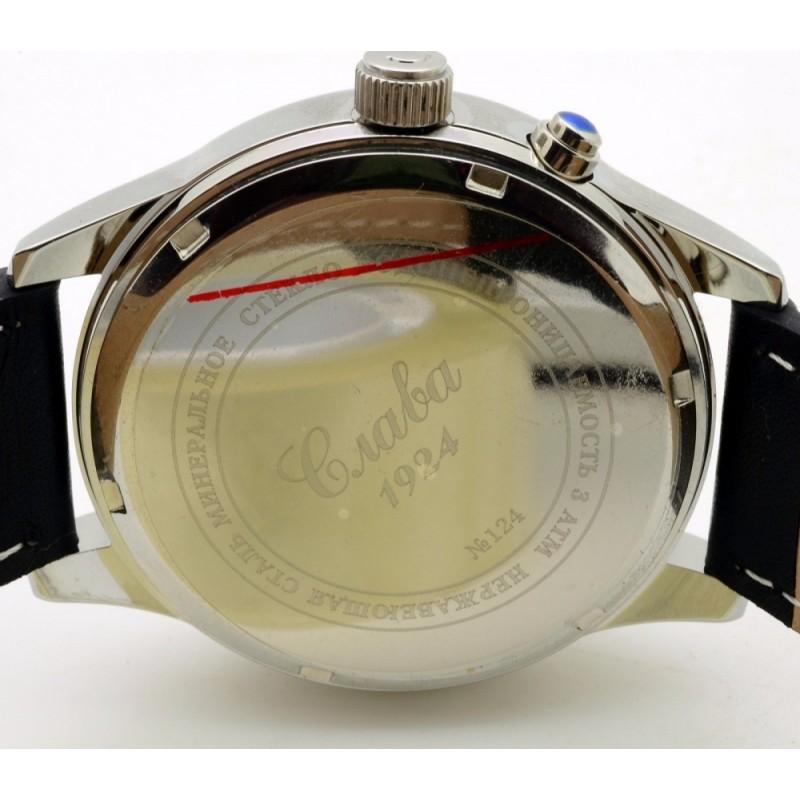 """1241424/300-2428 российские механические наручные часы Слава """"Традиция"""" для мужчин  1241424/300-2428"""