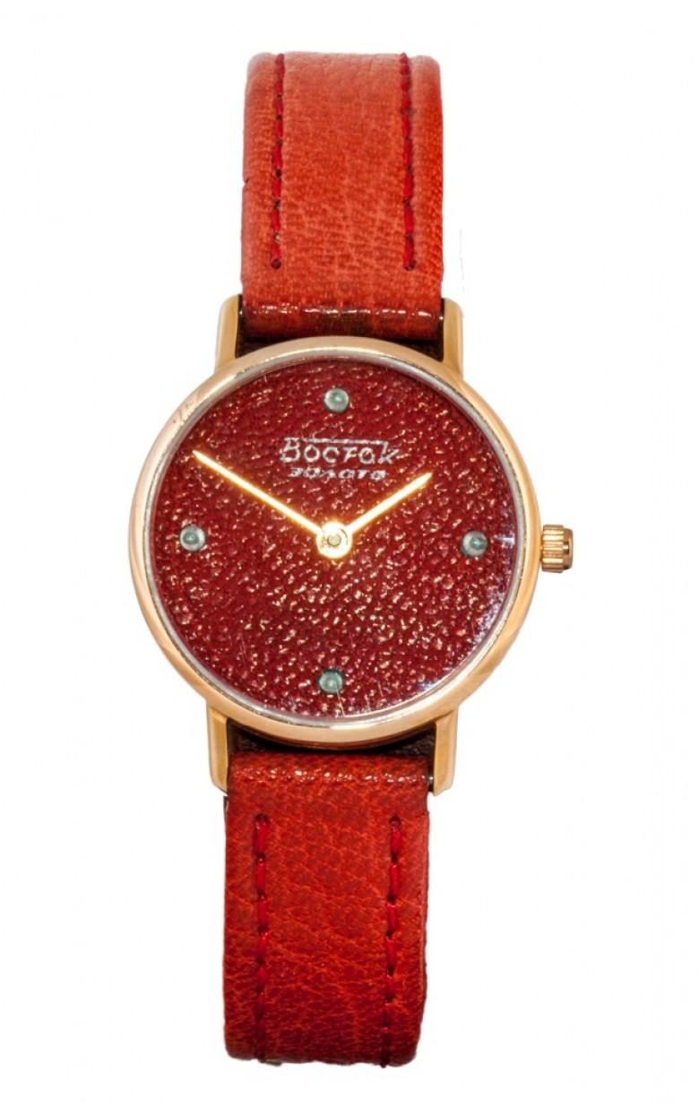 901001/1468 российские золотые наручные часы Восток  901001/1468