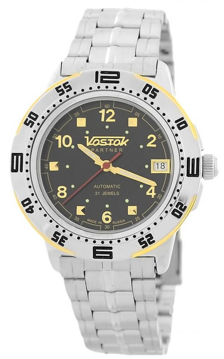 Мужские механические российские наручные часы