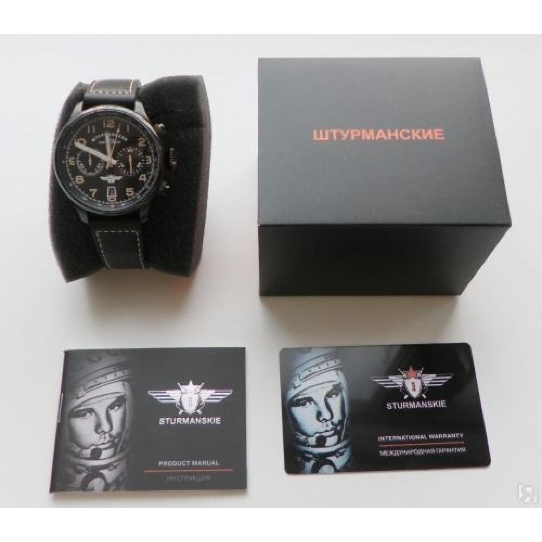 VK64/3354851 российские кварцевые наручные часы Штурманские
