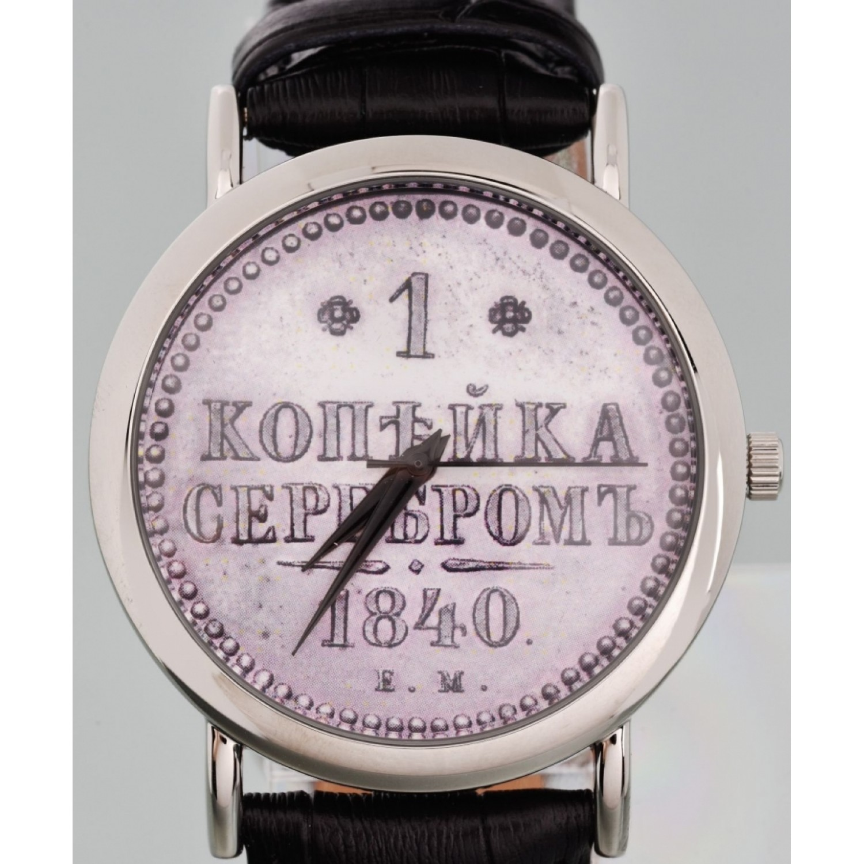 1041568/2035 российские универсальные кварцевые часы Слава
