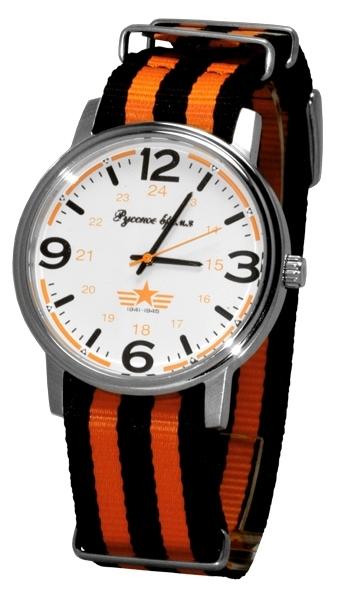 13110290  кварцевые часы Русское время  13110290
