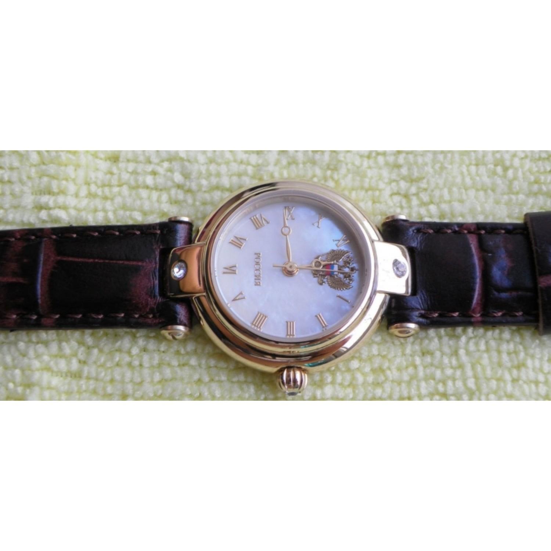 5026111 российские женские кварцевые часы Президент логотип Герб РФ  5026111