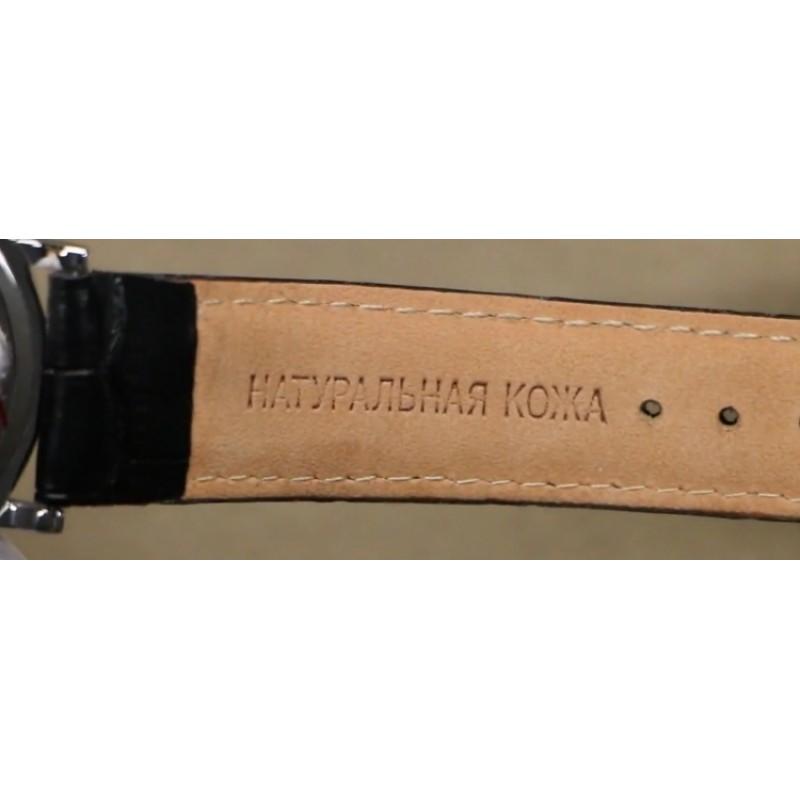 """1019598/1L22  кварцевые часы Слава """"Патриот"""" логотип Герб РФ  1019598/1L22"""