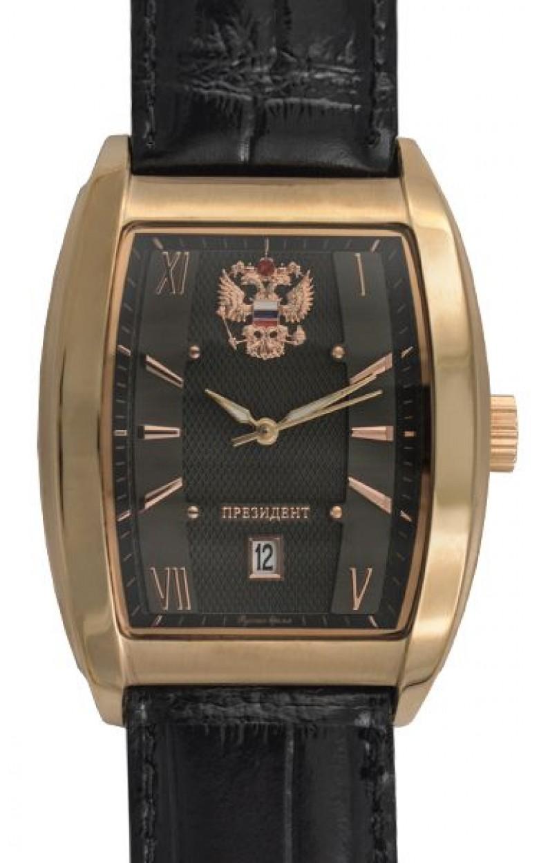 1259596 российские кварцевые наручные часы Президент для мужчин логотип Герб РФ  1259596