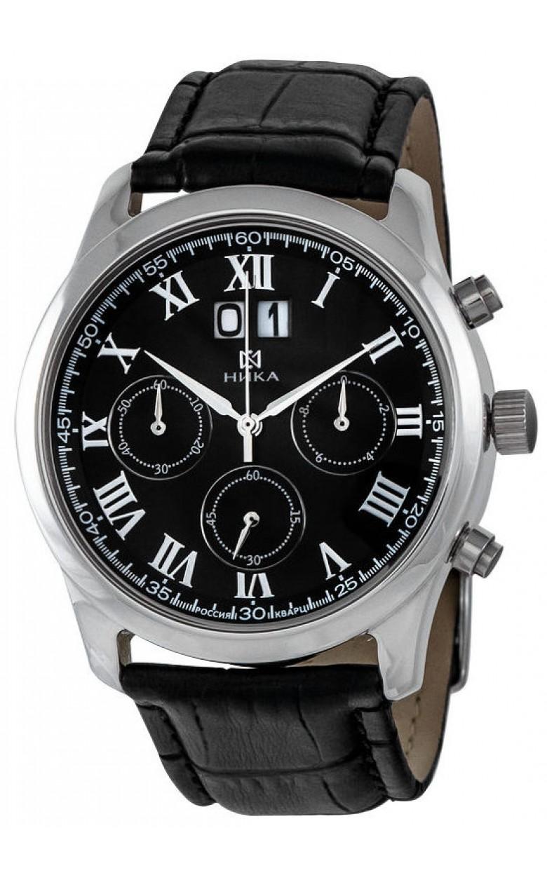 Мужские серебряные стоимость ника часов 43 часы стоимость к