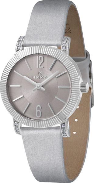 """0110.2.9.24A российские серебрянные женские кварцевые наручные часы Ника """"Lady""""  0110.2.9.24A"""
