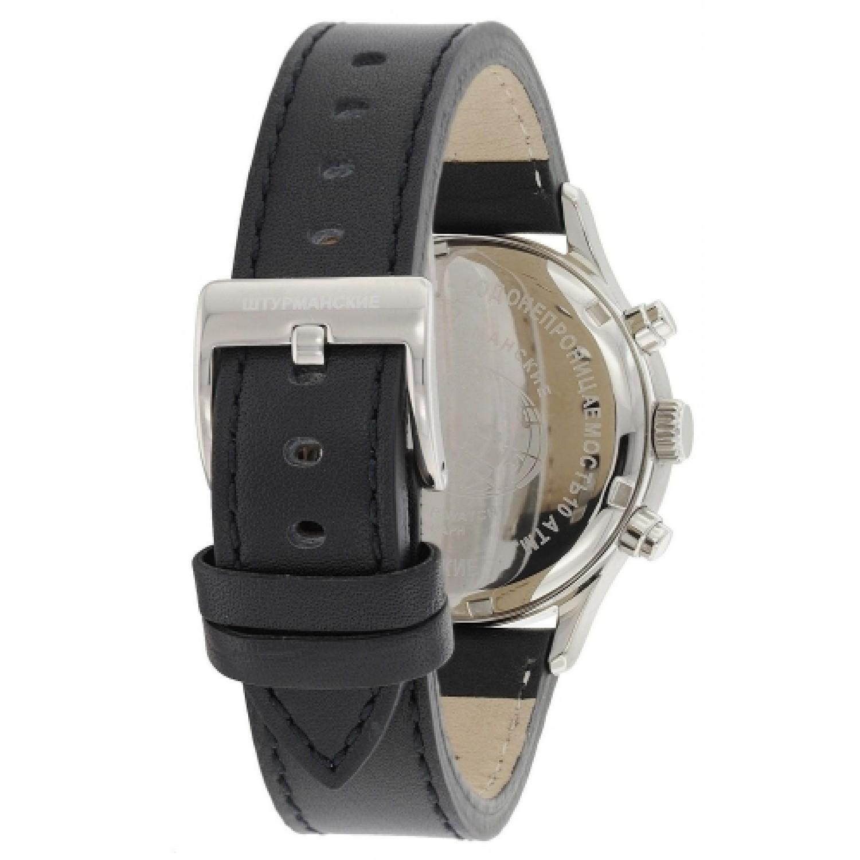 VK64/3345820 российские мужские кварцевые часы Штурманские