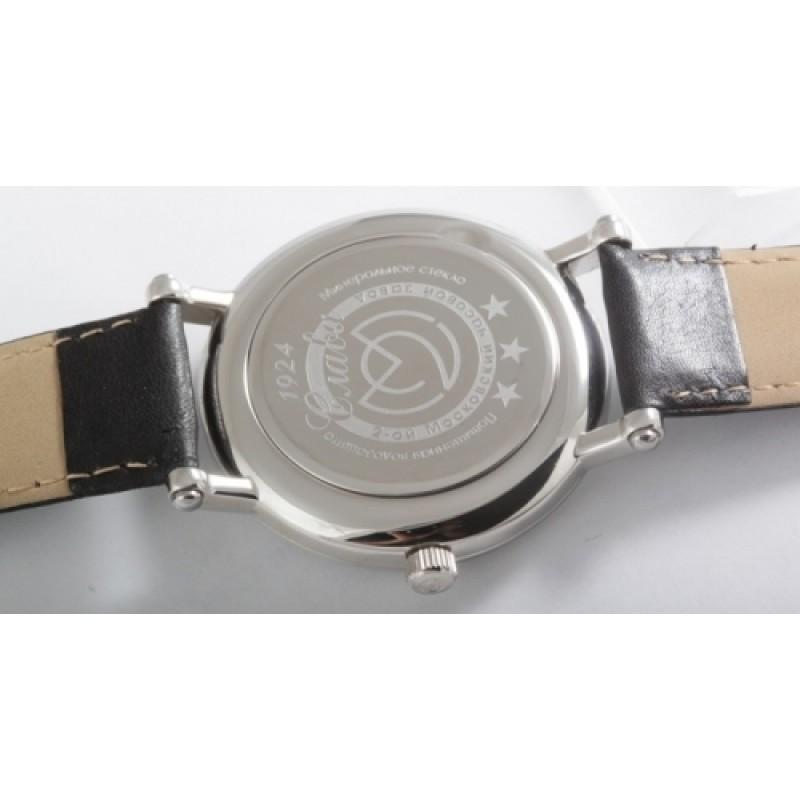 8091046/300-2409-К1 российские механический с ручным заводом наручные часы Слава для мужчин  8091046/300-2409-К1