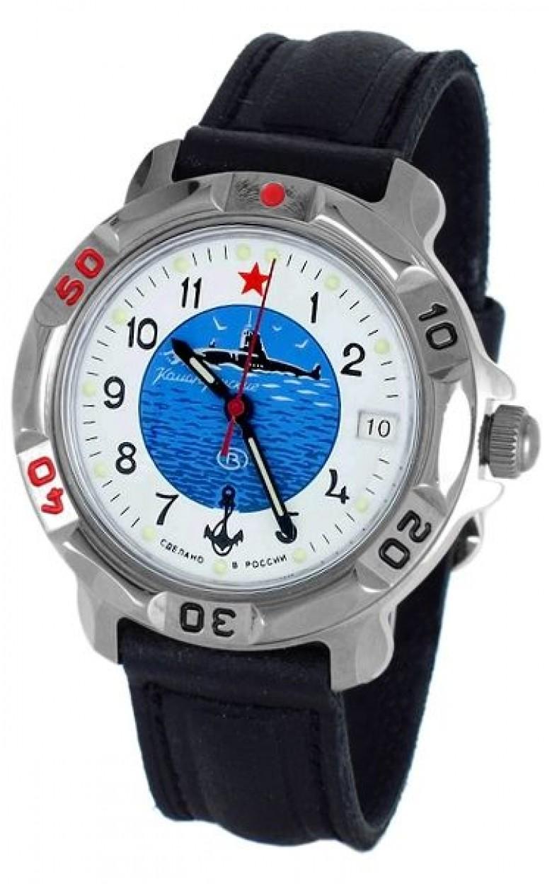 """811055/2414 российские военные механические наручные часы Восток """"Командирские"""" для мужчин  811055/2414"""