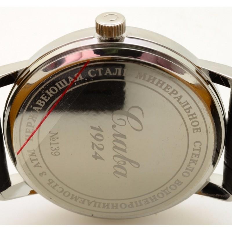 """1391735/2115-300 российские кварцевые наручные часы Слава """"Традиция"""" для мужчин  1391735/2115-300"""