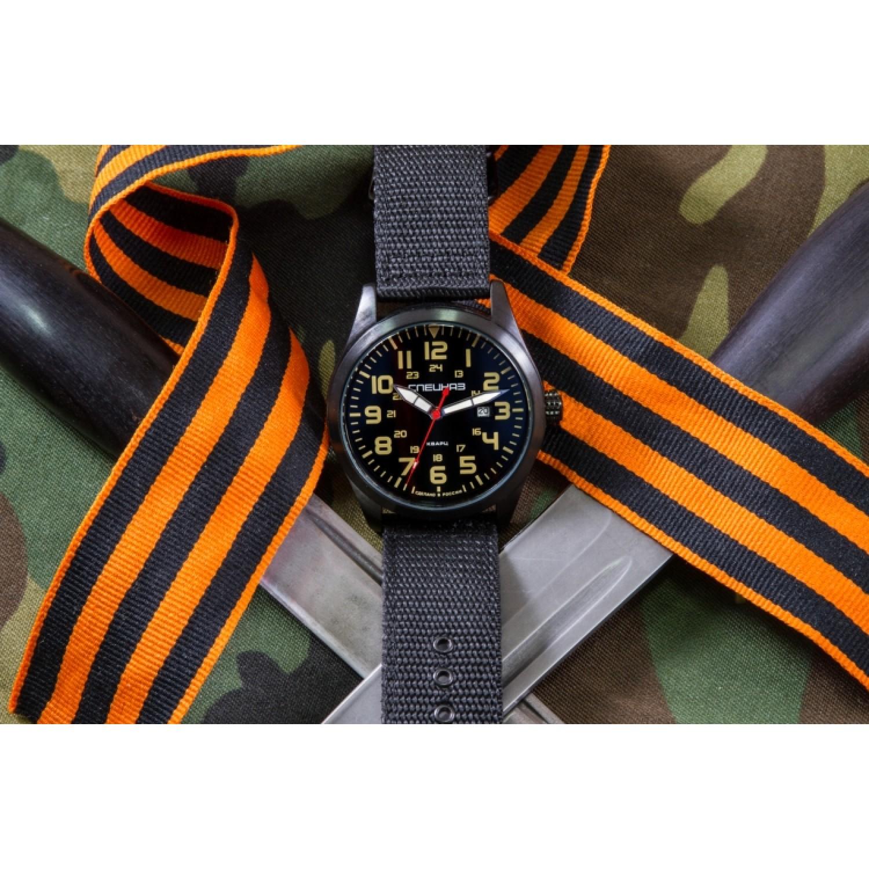 С2864347-2115-09 российские военные мужские кварцевые наручные часы Спецназ С2864347-2115-09