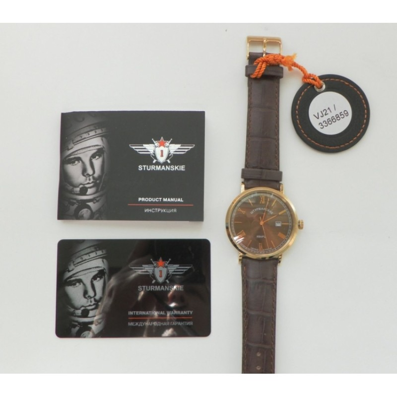 """VJ21/3366859 российские кварцевые наручные часы Штурманские """"ОТКРЫТЫЙ КОСМОС"""" для мужчин  VJ21/3366859"""